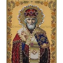 7a8c95c2f4b La plaza 5D DIY diamante pintura sacerdote religioso Faraón Cruz puntada bordado  de diamantes 3D foto decoración de diamantes de.