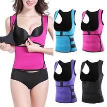 Женский жилет для похудения, формирователь тела, рубашка для похудения, неопрен, сжигатель жира, пот
