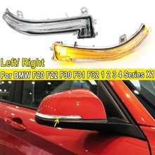 Para BMW F20 F21 F22 F30 F31 F32 F33 F34 GT F35 F36 1, 2, 3, 4 Series X1 E84 puerta lateral espejo esquina bombilla de señal intermitente