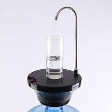 Бутилированная вода перекачивающий Аккумуляторный диспенсер для воды бытовой Электрический чистый ведро давления воды беспроводной водяной насос