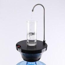 충전식 워터 디스펜서 가정용 전기 순수 버킷 수압 무선 워터 펌프를 펌핑 병에 담긴 물