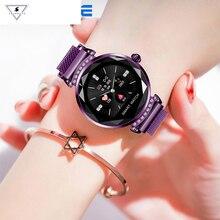 Ssmarwear H2 Smart Watch Women Fitness Tracker Bracelet Waterproof Heart Rate Monitoring For Huawei Iphone Xiaomi Sumsang