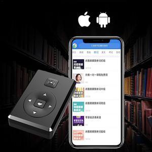 Image 5 - נייד שלט רחוק אלחוטי Bluetooth עצמי טיימר וידאו להפוך דף תריס רב תכליתי קל משקל Mni מכשירים עבור טלפונים