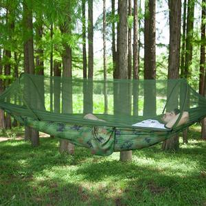 Image 5 - ダブル/シングルポータブルキャンプ旅行ハンモック強度パラシュート生地とベッドハンギング蚊ネット
