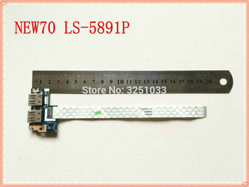 Original NEW70 LS-5891P para acer 5253 5250 5741, 5552, 5742, 5742G 5742ZG 5551 5551G 5251 Gateway NV53A placa con puertos USB 5733