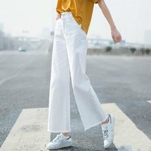 Spring Summer Jeans For Women High Waist Tassel Denim Pants Casual Loose Wide Leg Pant  Femme Trousers Female Boyfriend Jeans цена и фото
