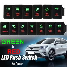 12 В 3 А зеленый и красный светодиодный светильник с точечным освещением, задний противотуманный светильник зомби, кнопочный переключатель для Toyota Prado Hilux Landcruiser 2006-2011