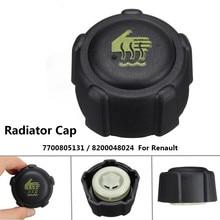 Автомобильный радиатор расширительный бак для воды Кепки для Renault Clio Kangoo Laguna Megane 04408066 4408066 91166192 8200048024 7700805131