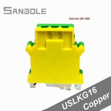 Terminal blocks Copper Guide Fittings Yellow Green USLKG-16 Ground Connection 16mm2 DIN rail screw type for UK16N (10PCS)