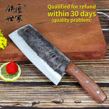 kitchen knives chef knife multi-functional stainless steel Slicing handmade chinese cocina cuisine нож