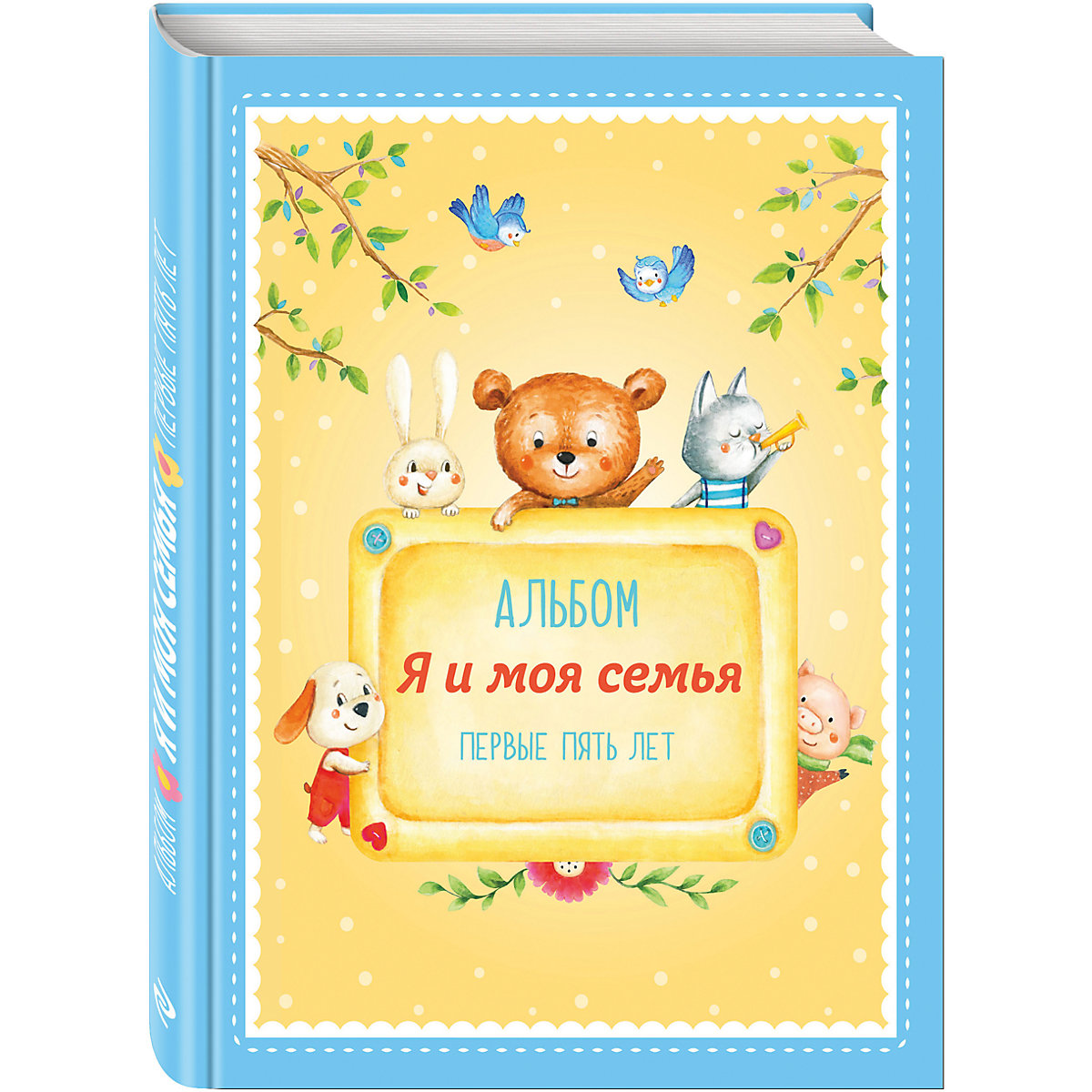Books EKSMO 7367664 Children Education Encyclopedia Alphabet Dictionary Book For Baby MTpromo