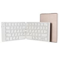 Qianye B047 Folding Bluetooth Keyboard Tablet Mobile Phone Mini Portable General Wireless Keypad for IOS Android Windows
