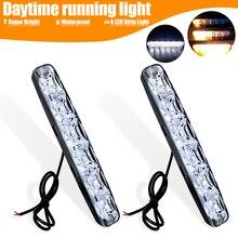 2Pcs Universal LED DRL Daytime Running Light 6LED Flashing Lamp Car Driving Waterproof auto External White Yellow