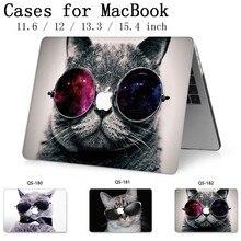ラップトップのためのノー MacBook ケース 13.3 15.4 インチ Macbook Air Pro の網膜 11 12 スクリーンプロテクターキーボード入り江