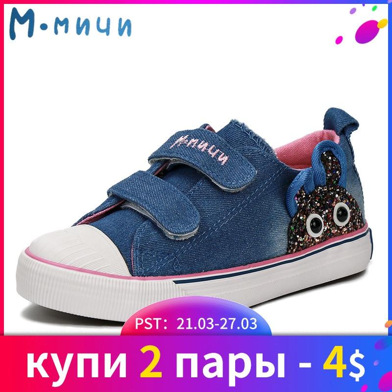 Mmnun 2018 الدينيم أحذية الفتيات مع rubbit قماش أحذية رياضية للفتيات الأطفال حذاء تنفس طفل فتاة 1808C
