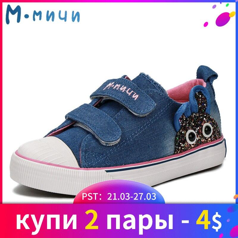 MMNUN 2018 ג 'ינס הנעליים בנות עם נעלי התעמלות של Rubbit בד עבור בנות ילדים נעלי ספורט לנעול נעל נעל 1808C