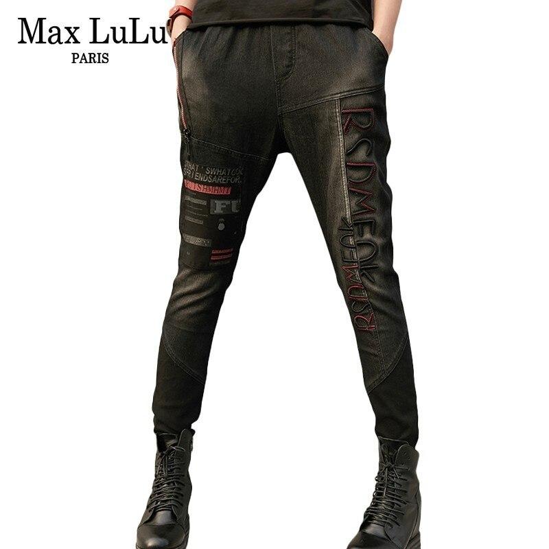 Max LuLu New 2019 Spring Luxury Korean Fashion Ladies Embroidery Harem Pants Womens Printed Black Jeans