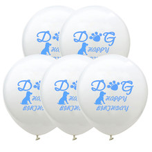 10 Pcs Balloons Set Dog Footprint Happy Birthday Balloons Kit Party Decors Party Favors for Baby Birthday Banquet Wedding(China)