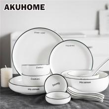Керамическая посуда, набор столовых тарелок, круглые белые фрукты, непроливающаяся миска, суповый поднос для еды, креативный дизайн, наборы тарелок