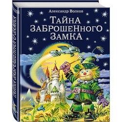 Boeken EKSMO 4298975 kinderen onderwijs encyclopedie alfabet woordenboek boek voor baby MTpromo