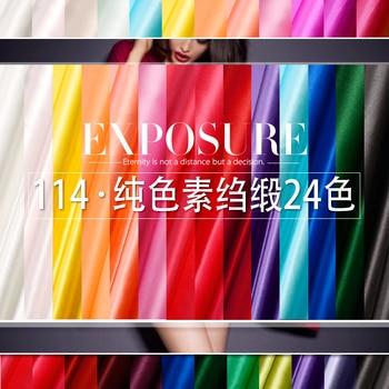 Silk satin crepe satin silk fabric clothing fabric silk cloth 24 colors