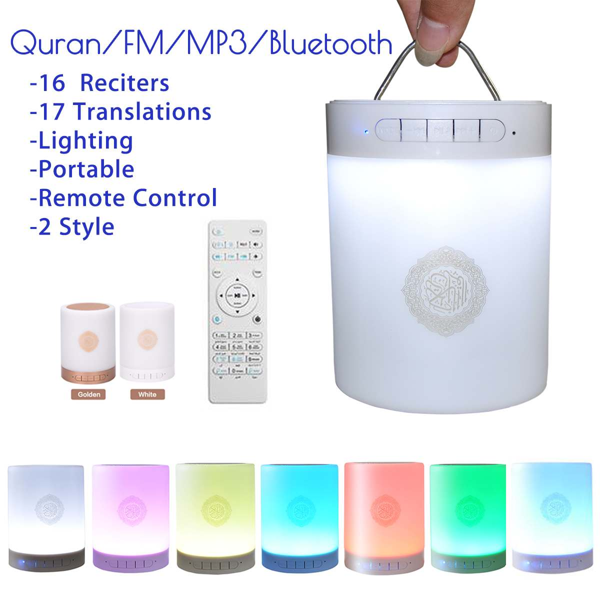 Wireless Remote Control Protable bluetooth Speaker Ramadan Quran Speakers MP3 FM Radio Speaker Touchs LED Lamp With 17 LanguagesWireless Remote Control Protable bluetooth Speaker Ramadan Quran Speakers MP3 FM Radio Speaker Touchs LED Lamp With 17 Languages