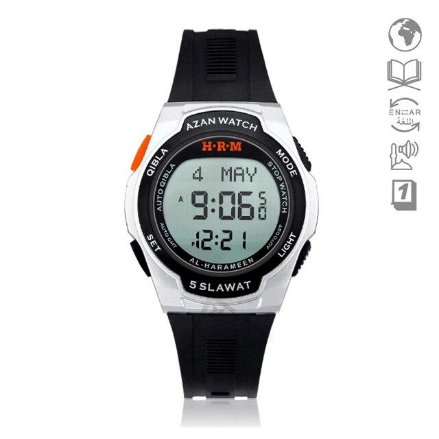 Muslim Sport Wristwatch with Qiblah Alfajr Time Azan Alarm Watch Waterproof