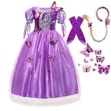 Fancy Girl Anime Tangled Princess Rapunzel Clothes with Gloves and Movable Butterflies Accessory Kids Summer Cosplay Party Dress