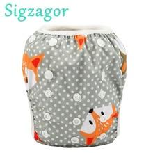[Sigzagor] 1 большой Плавание пеленки, подгузник брюки одного размера OS все в одном пеленки Многоразовые для маленьких девочек и мальчиков ясельного возраста, 18lbs-55lbs, 8 кг-25 кг