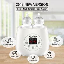 5 в 1 Универсальный двойной стерилизатор для бутылочек, подогреватель молока для кормления грудного молока, интеллектуальная термостатическая система для детского питания