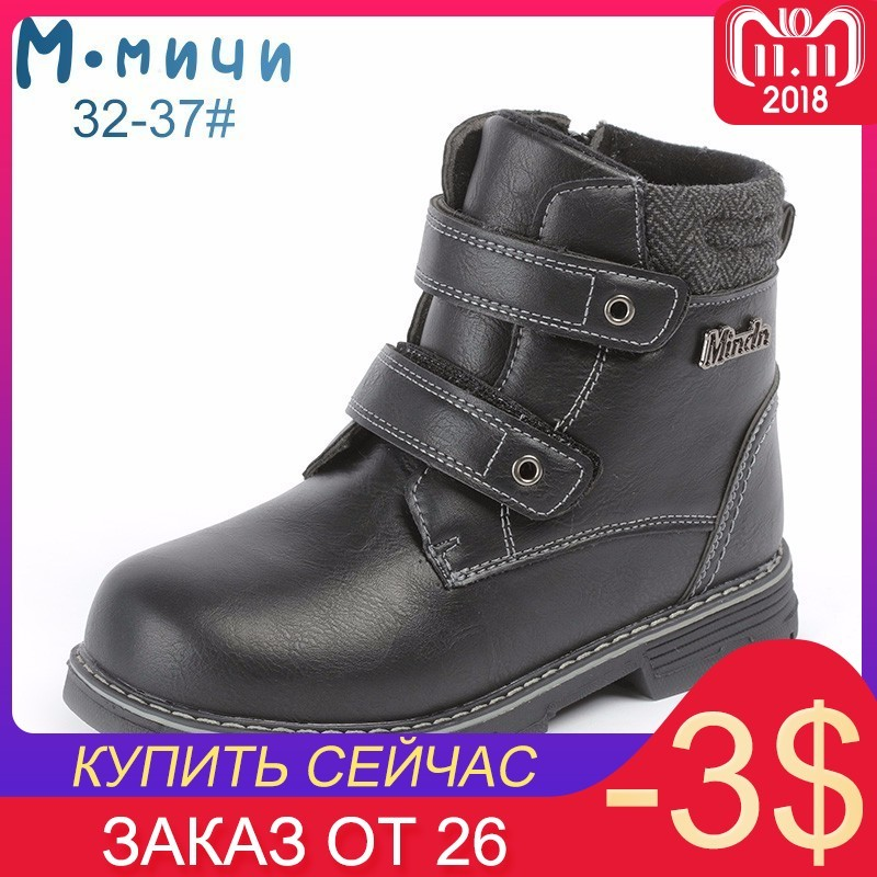 все цены на MMnun Winter Boots For Children Winter Shoes Boys Fashion Boots Boys Back To School Boys Winter Shoes Size 32-37 ML9878A онлайн