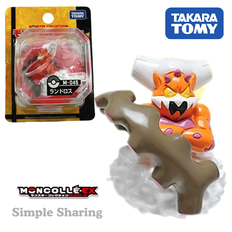 TAKARA TOMY POKEMON MONSTER COLLECTION 1.5 FIGURE TOMY Pocket Monster M-045 Kabi Beast LandrosSome packaging is damaged image