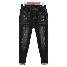 Весна Осень 2020 женские джинсы повседневные шаровары с высокой