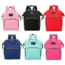 2019 NEW Diaper Bag Mummy Maternity Nappy Bag Women Backpack