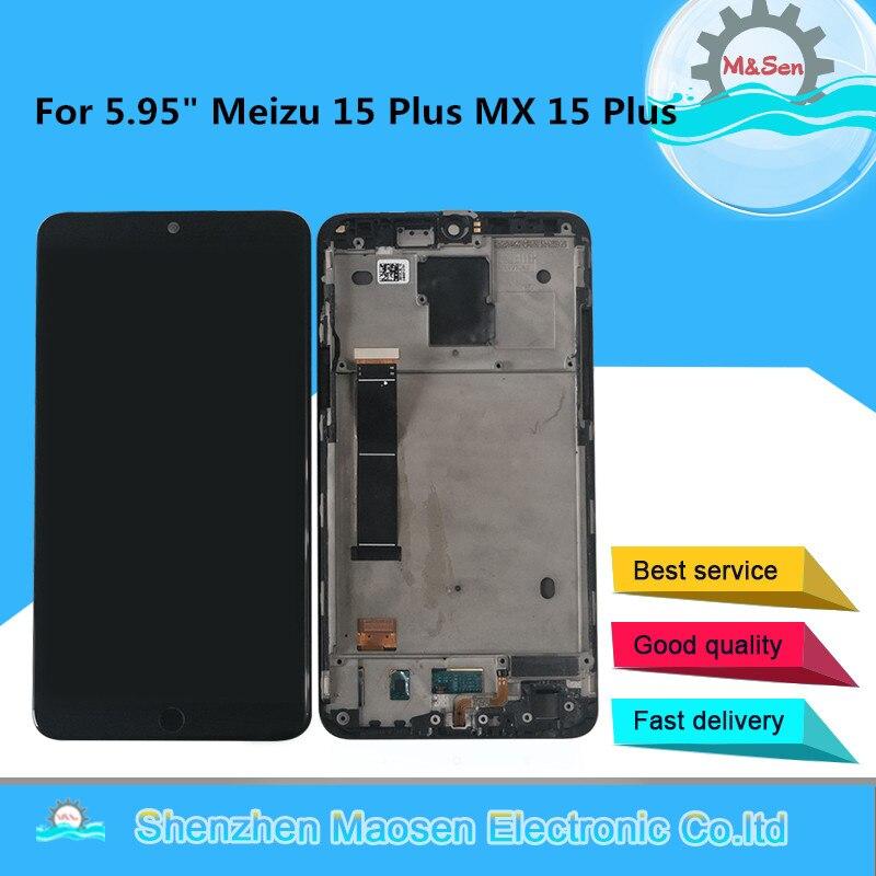M891H Sen M Plus