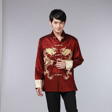 8 Color Chinese Shirt Traditional Chinese Clothing for Men Chinese Top Men Tang Suit Dragon Satin Long Sleeve Costume Retro(China)