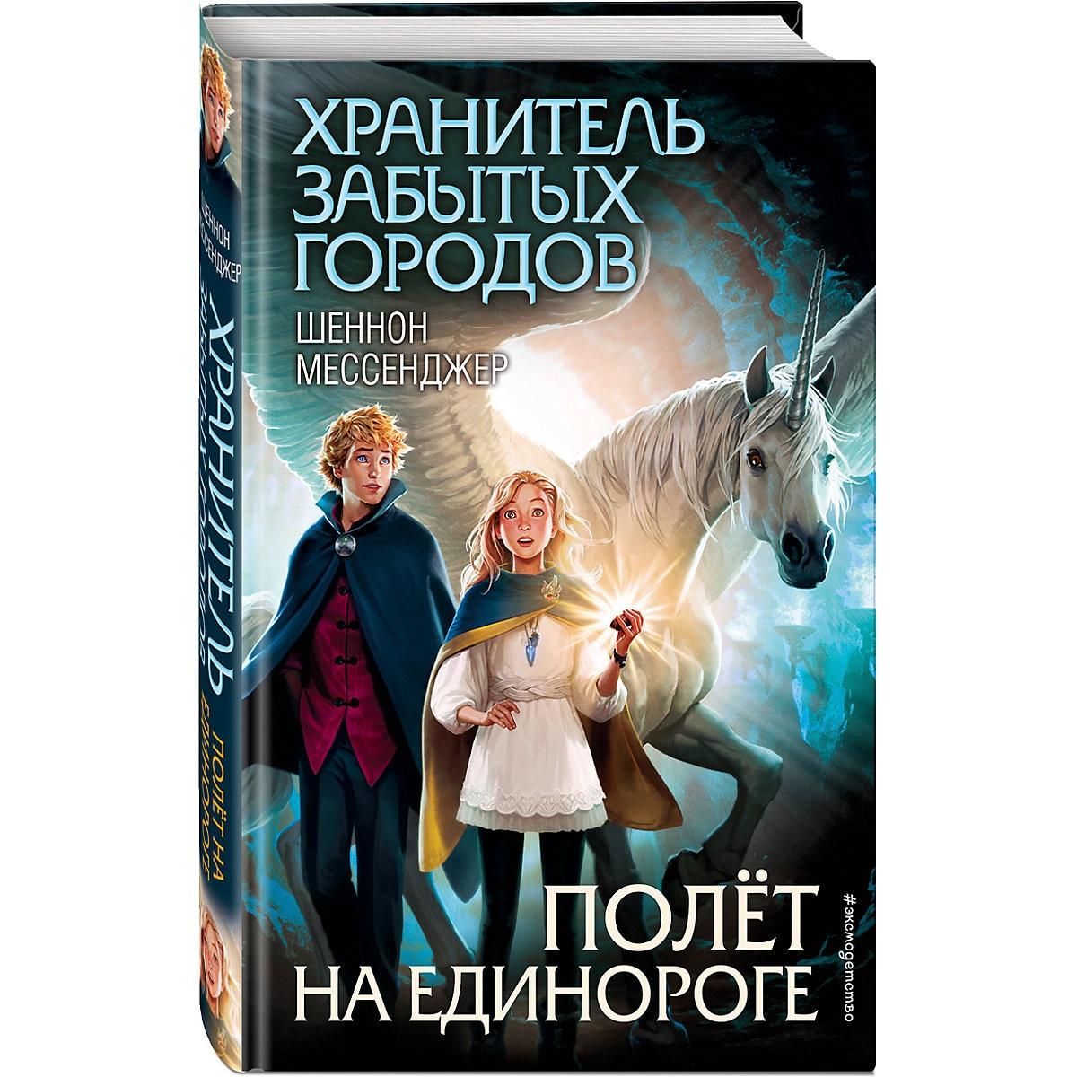 Books EKSMO 10757981 Children Education Encyclopedia Alphabet Dictionary Book For Baby MTpromo