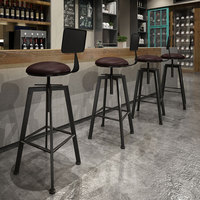 PANANA RUSTIC INDUSTRIAL VINTAGE RETRO METAL BREAKFAST BAR STOOL KITCHEN COUNTER CHAIR