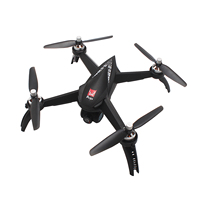 MJX R/C TECHNIC Bugs 5W B5W 5G Wifi FPV 1080P HD Camera Brushless Drone GPS Positioning Follow Me RC Quadcopter RTF