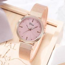 Multicolor New Watch Ladies Beautiful Mesh Quartz Watch Ladies Gift Rose Gold Small Dial Magnet Watch