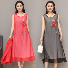 Chinese Style Women Dress Elegant Floral Embroidery Spring Summer O-neck Sleeveless Vintage Party Dresses Vestidos