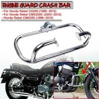 For Honda Rebel 250 CA250 CMX250 CMX250C Motorcycle Front Engine Guard Crash Bar Metal Safety Bumper High Quality