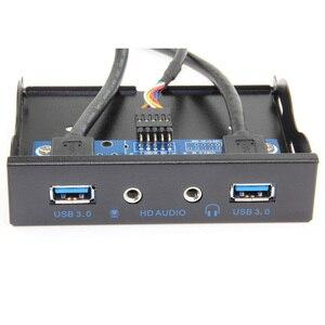 USB 3,0 2 порта 3,5 дюйма HD выход Floppy Bay Металл Plug And Play Hub Передняя панель высокоскоростной микрофон вход адаптер настольный открытый