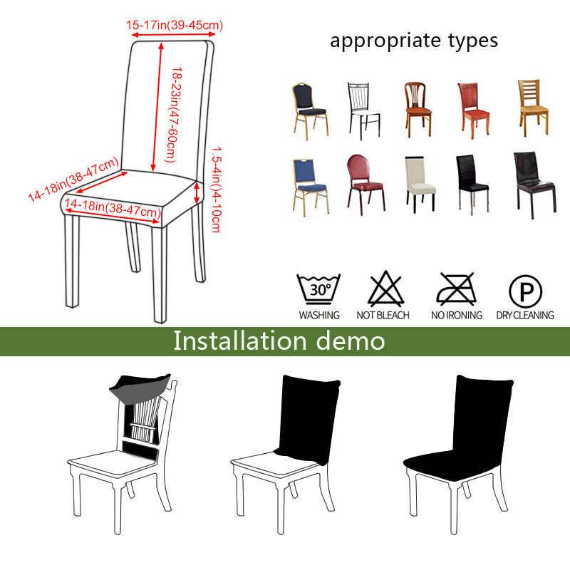 Однотонный серый плюшевый тканевый чехол на стулья, бархатное толстое сидение, чехол для столовой, свадьбы, офиса, банкета, чехлы на стулья