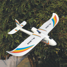 Upgrade 2019 Mini Surfer 800 800mm Wingspan EPP Aircraft Gliders RC Air