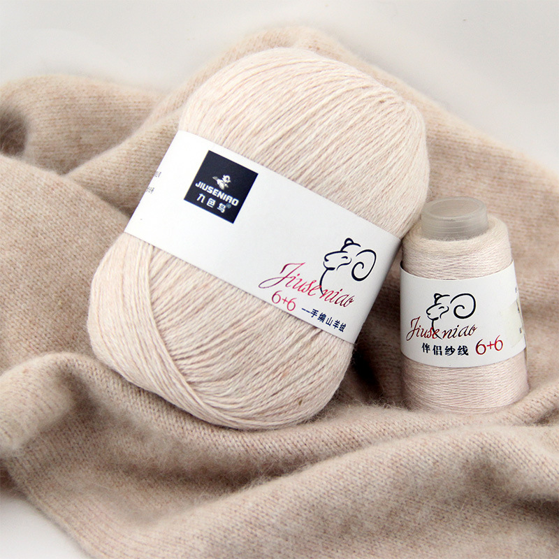 2x Luxe Aran Knitting Yarn Laine Gris 300 G