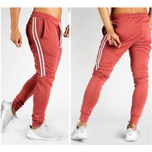 Fitness Joggers Side Stripe Pants RK
