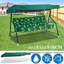 213 см садовые качели Крышка для стула тент верхняя крышка парус устойчив к ультрафиолетовому излучению водонепроницаемый пыли открытый двор гамак палатка качели