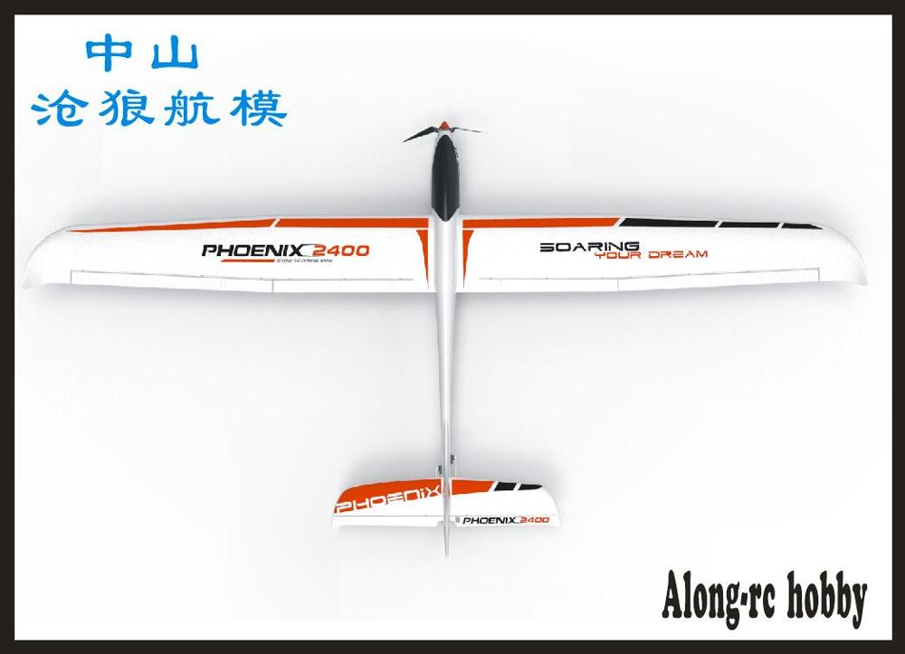 TW759-3 75903 Volantex Phoenix 2400 Wingspan 2400mm EPO RC airplane Glider plane Model have PNP Version or KIT Version image