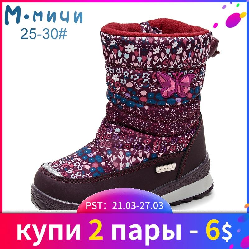 MMNUN 2018 Botas de invierno para niños Zapatos para niños Botas de invierno para niños Calientes Botas para la nieve para niños 4-8 Tamaño 25-30 ML9112
